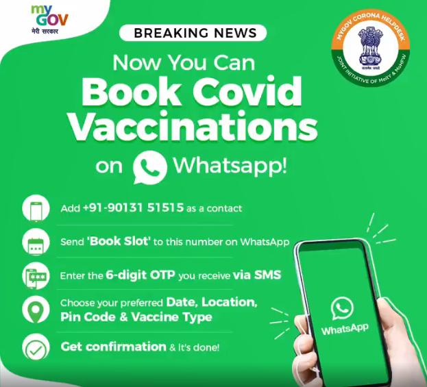 book-vaccine-slots-on-watsapp