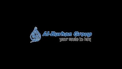 Photo of مجموعة البرهان