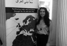 Photo of ناتاشا روزام، ادارية/ منسقة فعاليات ناشئة