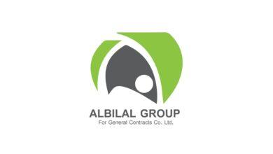 Photo of مجموعة بلال (ABG) هي شركة رائدة في مجال الهندسة والمشتريات والبناء (EPC) في العراق.
