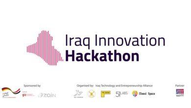 Photo of هاكاثون للابتكار في العراق | البصرة والموصل واربيل والسليمانية وبغداد