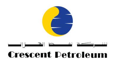 Photo of شركة نفط الهلال تنضم إلى مجلس الأعمال العراقي البريطاني