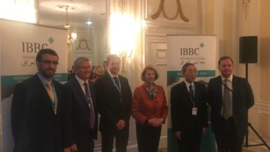 Photo of IBBC تحتفل 10 سنوات في المؤتمر المحافظ.