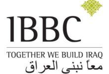 Photo of انتم مدعوون للمشاركة في ندوة عبر الإنترنت تناقش مقال المجلس الاستشاري لIBBC (العراق ٢٠٢٠: بلد على مفترق الطرق) يوم الاثنين ١٥ حزيران الساعة ٤:٠٠ بعد الظهر بتوقيت بغداد