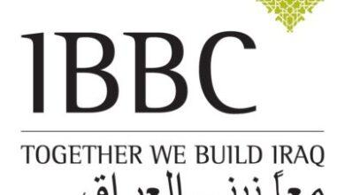 """Photo of مجلس الاعمال العراقي البريطاني IBBC يعقد جلسة حوار مرئية عبر الإنترنت حول """" الوضع السياسي في العراق"""""""