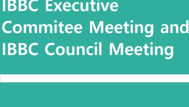 Photo of اجتماع اللجنة التنفيذية لمجلس الاعمال العراقي البريطاني IBBC واجتماع مجلس IBBC