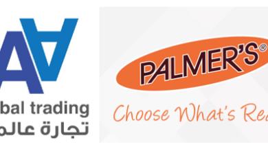 Photo of شركة AA العراقية تقدم لاول مرة في العراق مستحضرات تجميل شركة Palmer's الاميركية الرائدة في مجال التجميل والعناية بالبشرة