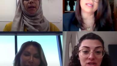 Photo of عقد مجلس الأعمال العراقي البريطاني IBBC مناقشة جماعية للسيدات للاحتفال باليوم العالمي للمرأة