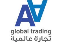 Photo of شركة AA للتجارة العالمية