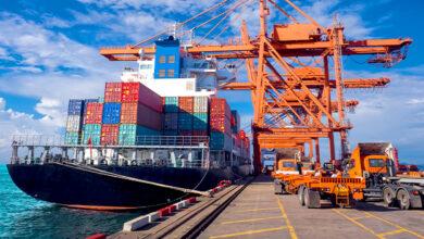 Photo of الصناعة والتجارة العامة