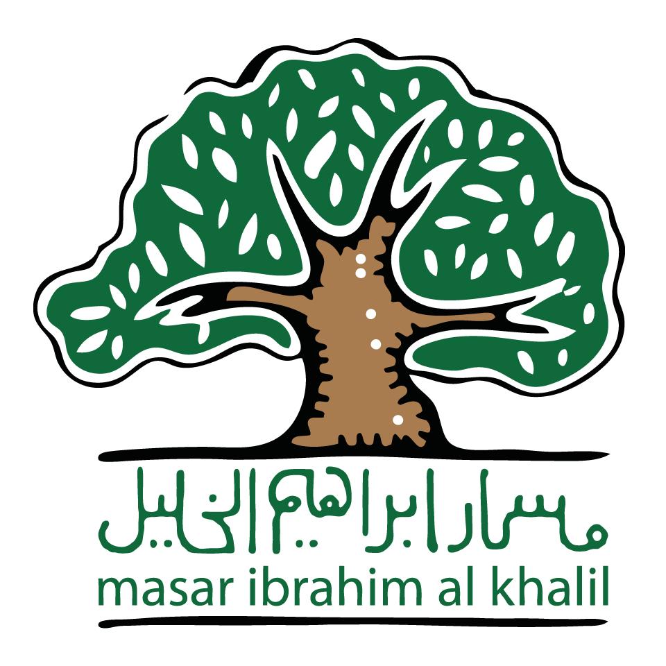 Catalystas Consulting Client:masar ibrahim al khalil