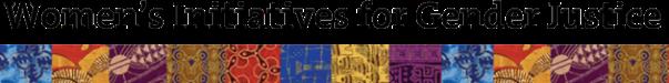women's initiatives for gender justice logo
