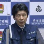 IMG - Gouverneur de Gunma 2021-05-12