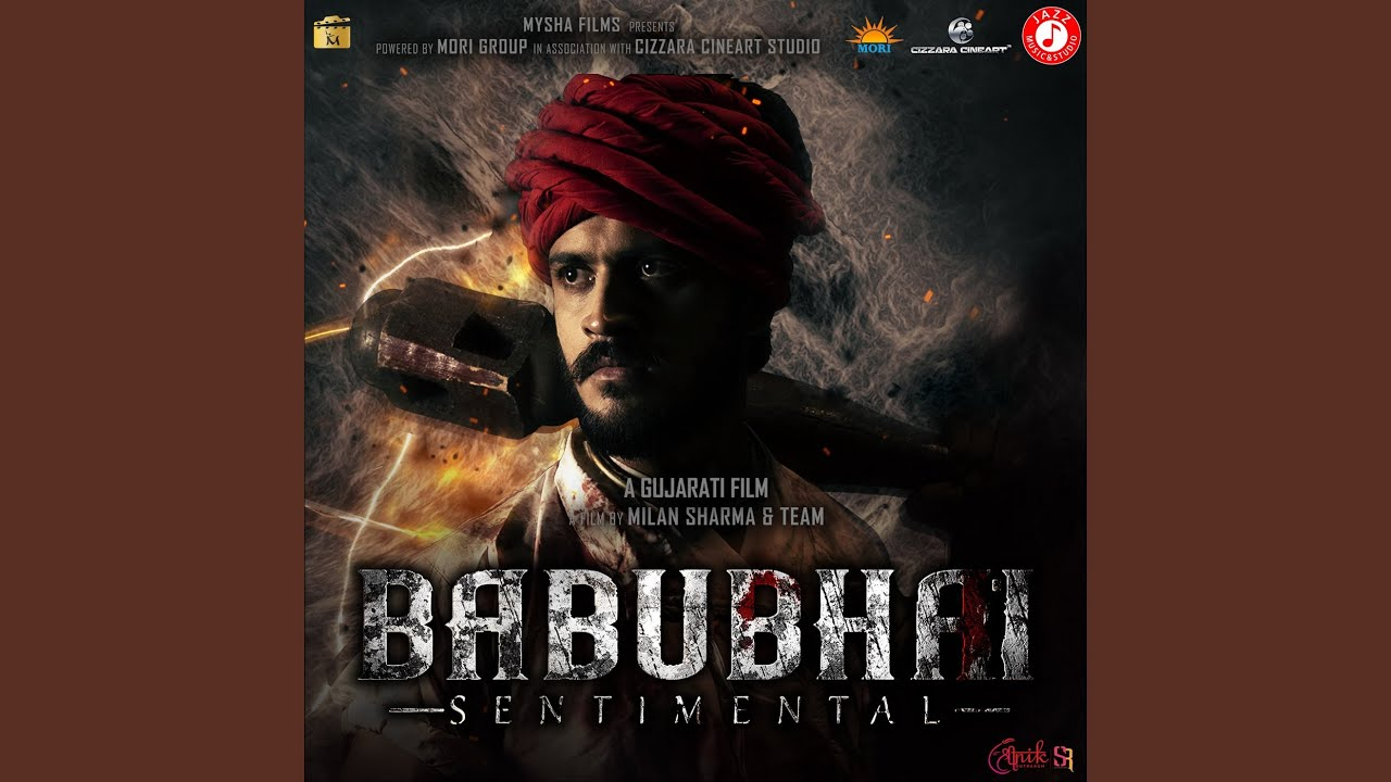gujarati babubhai sentimental album