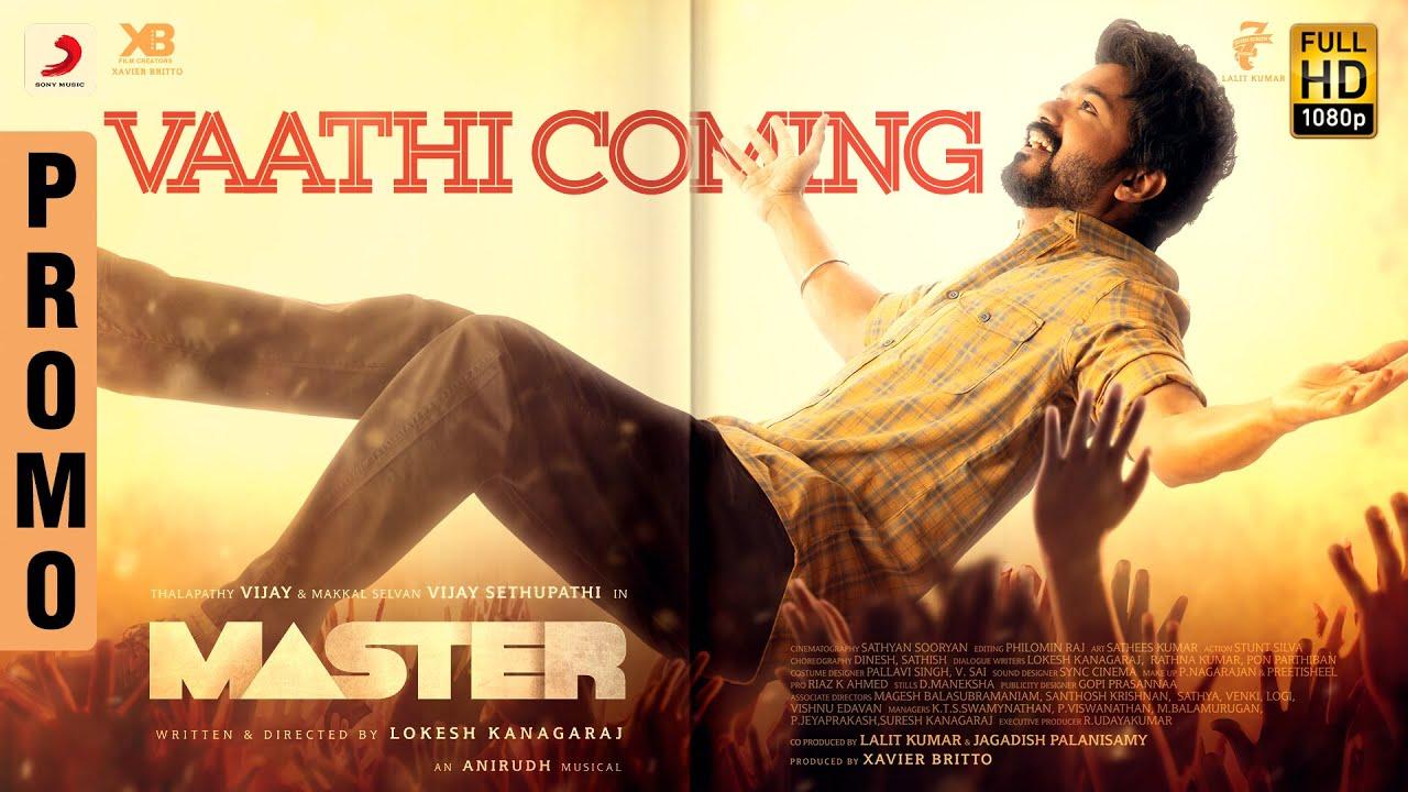 tamil vaathi coming master 2021