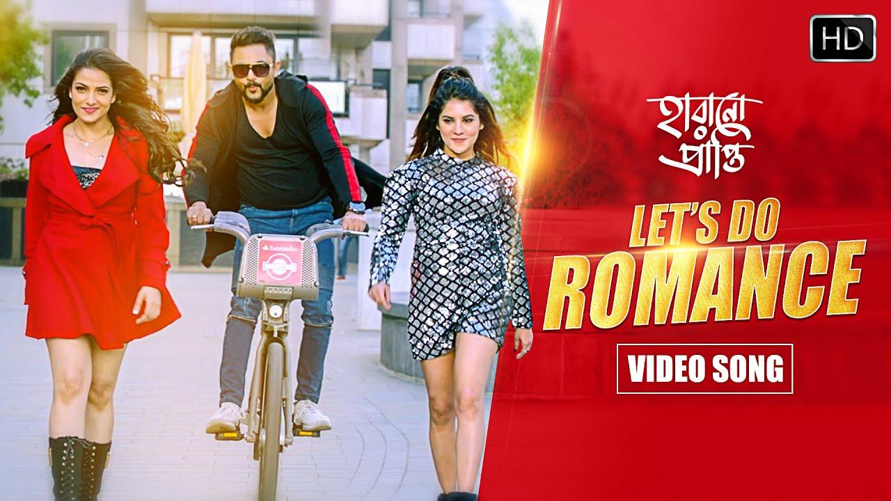 bengali harano prapti lets do romance