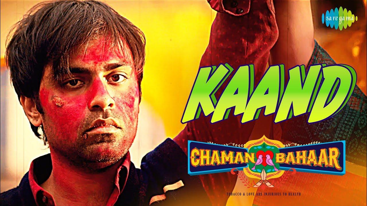hindi chaman bahaar kaand mohan kannan