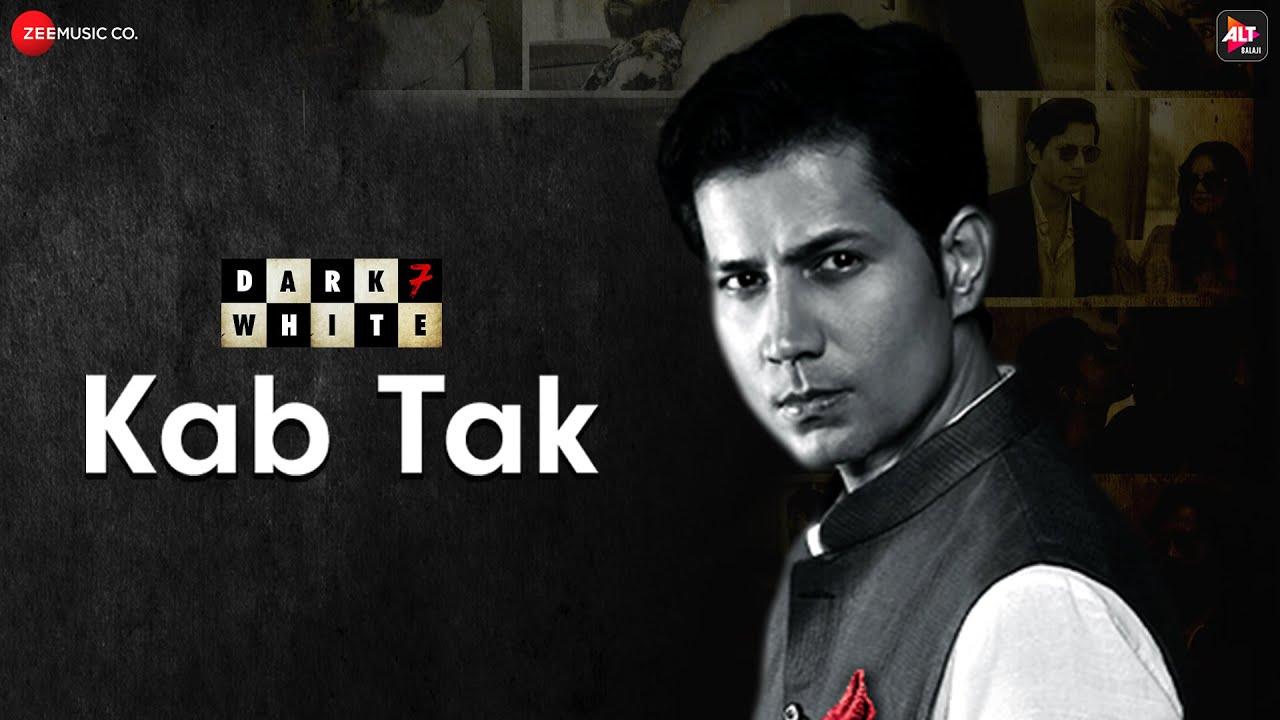 hindi kab tak dark 7 white shiksha sharma