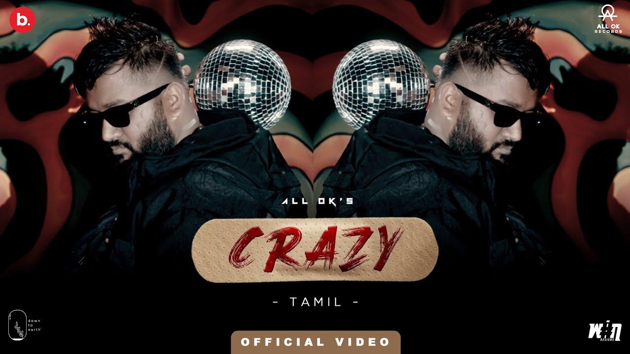 tamil crazy all ok