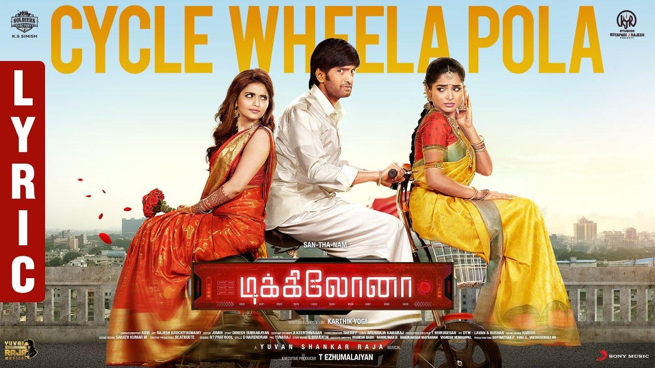 tamil cycle wheela pola dikkiloona jithin raj