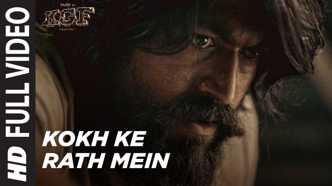 hindi kokh ke rath mein kgf chapter 1 ananya bhat