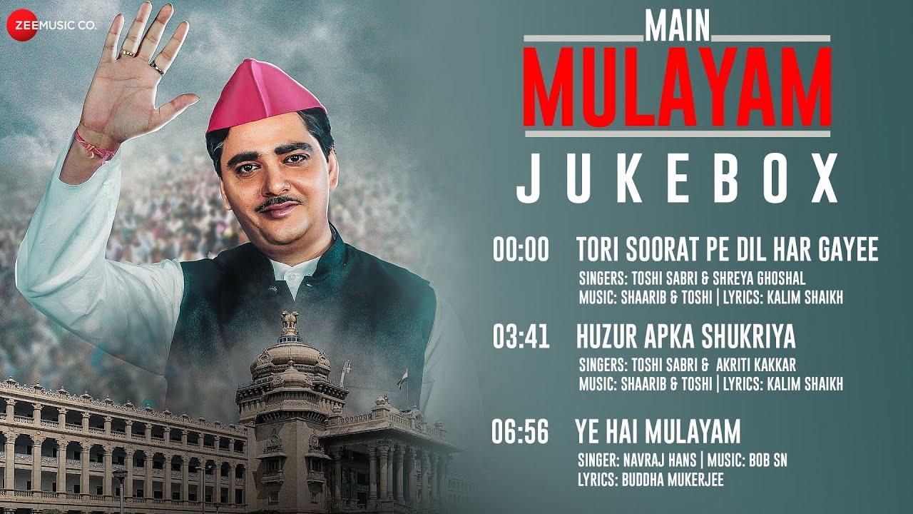 hindi main mulayam
