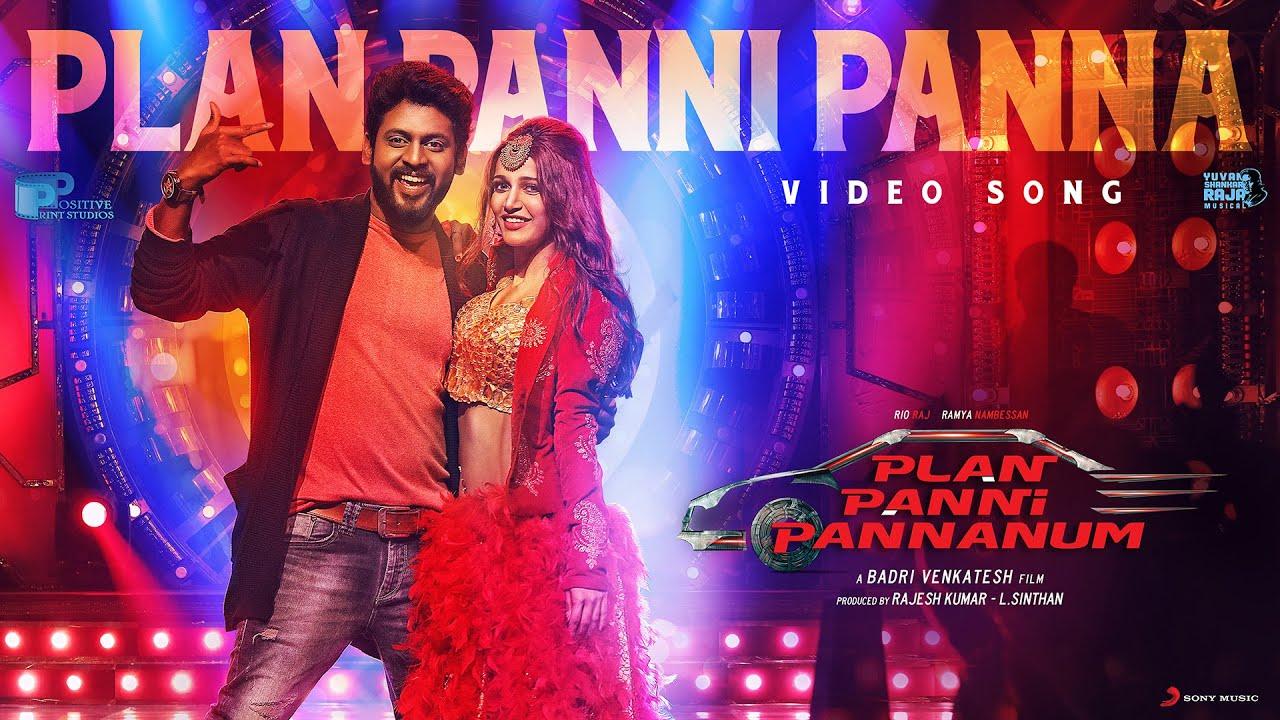 tamil plan panni pannanum title track premgi