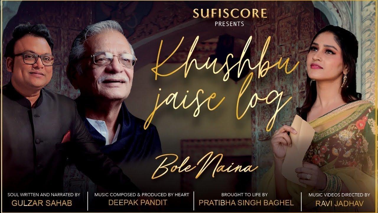hindi khushbu jaise log bole naina silences speak