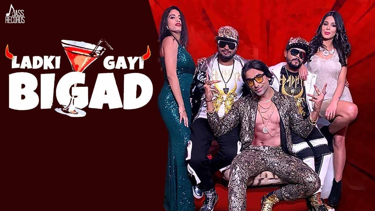 punjab ladki gayi bigad shivam thakur