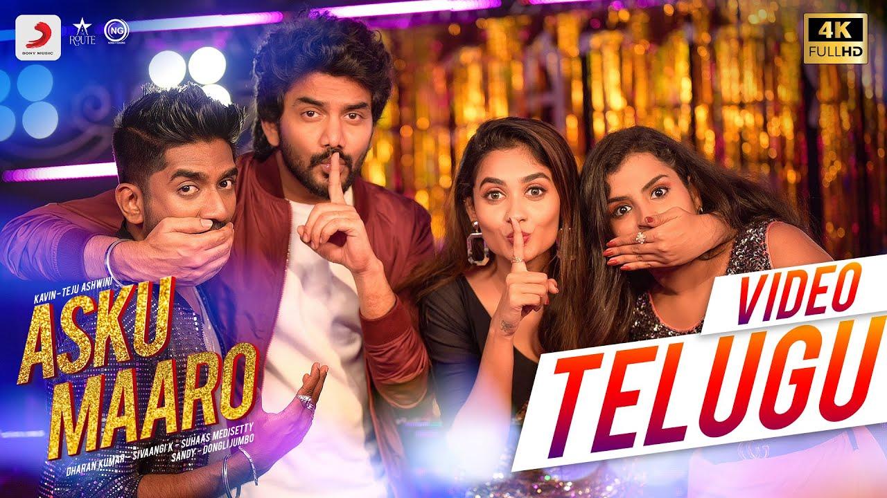 Telugu asku maaro dharan kumar k sivaangi