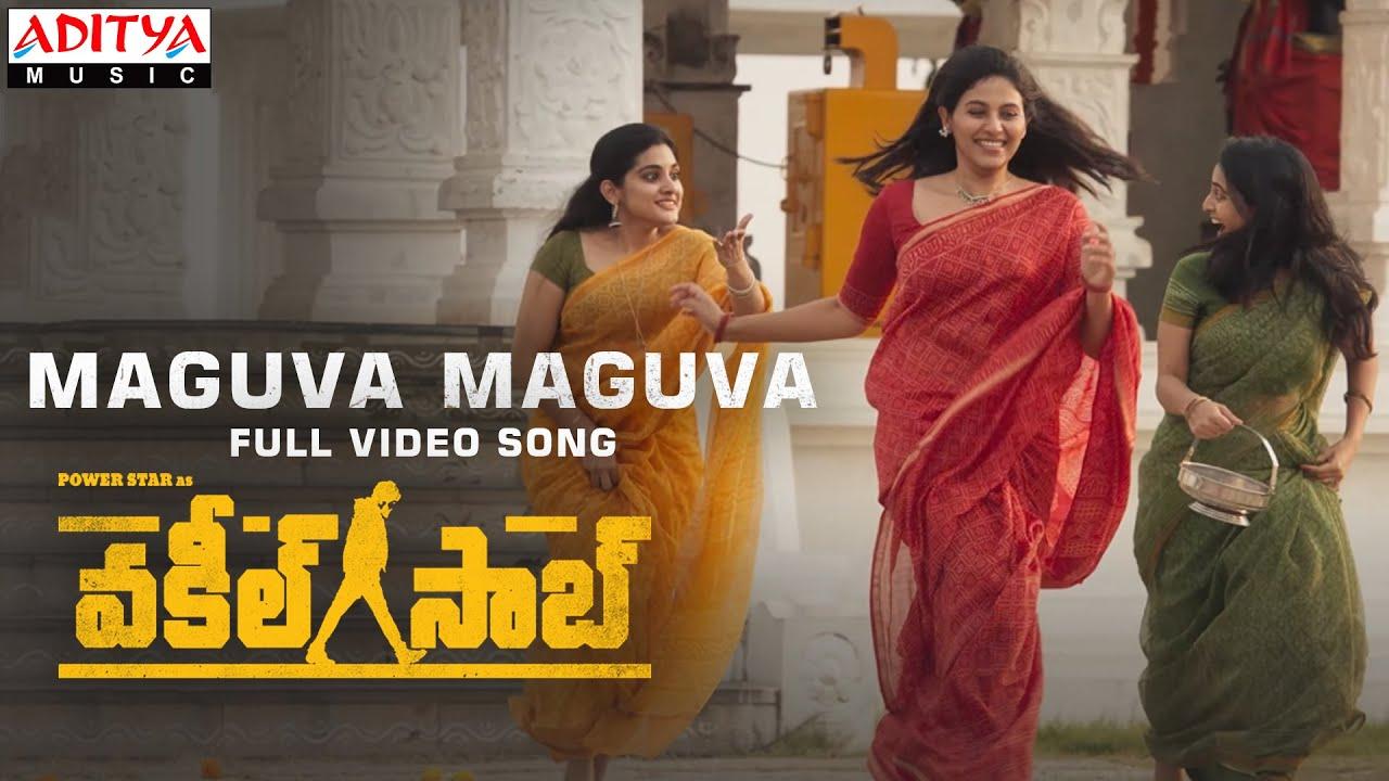 Telugu maguva maguva vakeel saab sid sriram