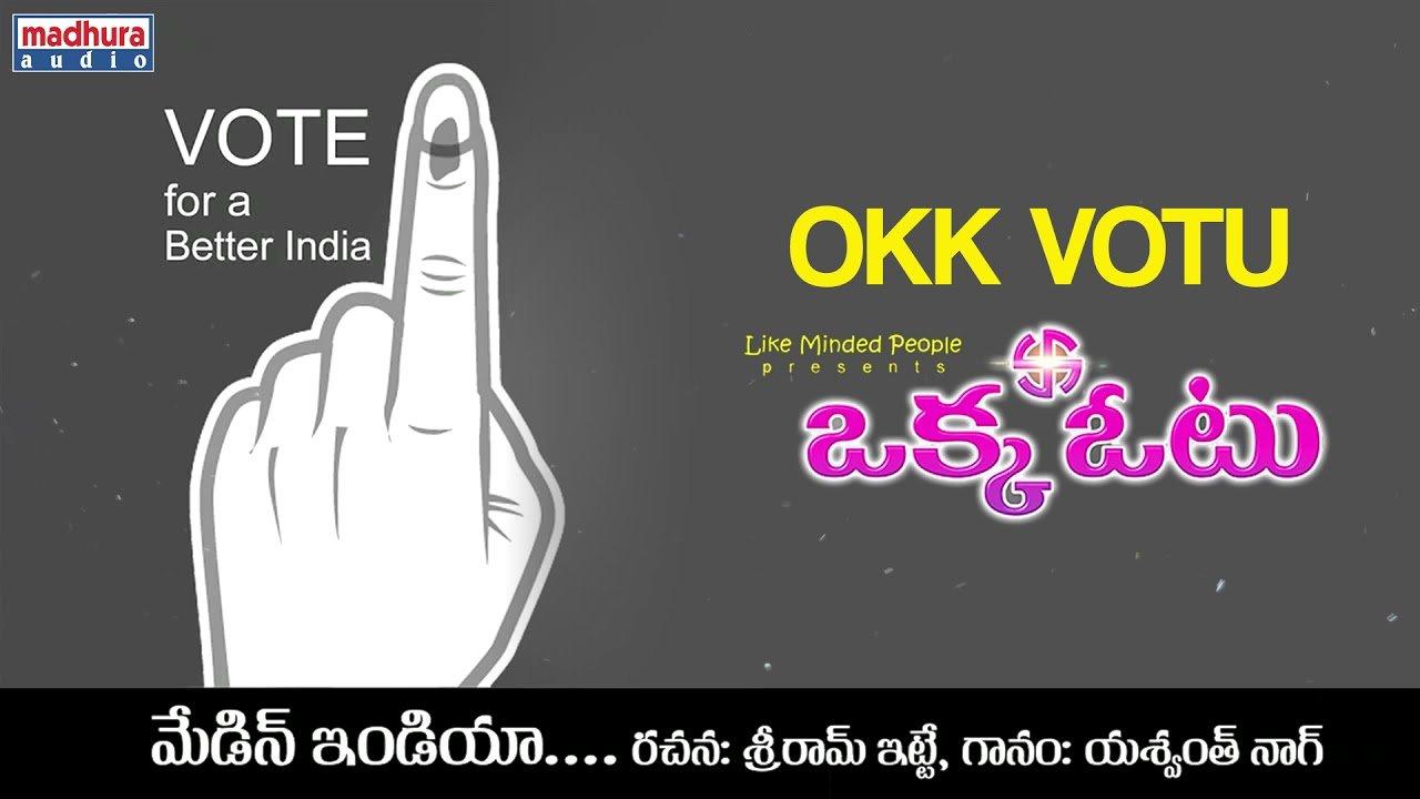 Telugu okk votu yashwanth nag