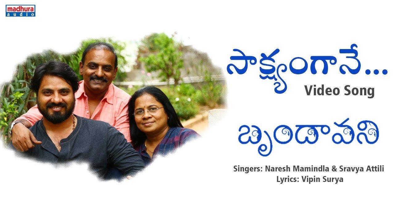 Telugu sakshyamgane naresh mamindla sravya attili