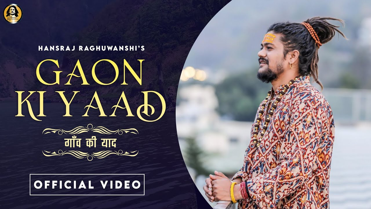 hindi gaon ki yaad hansraj raghuwanshi