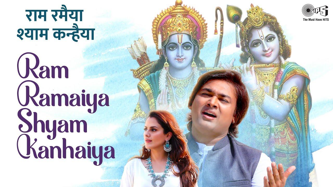hindi ram ramaiya krishna kanhaiya sanjeev rathod