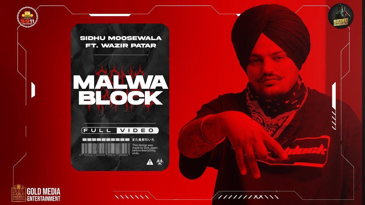 punjabi malwa block moosetape sidhu