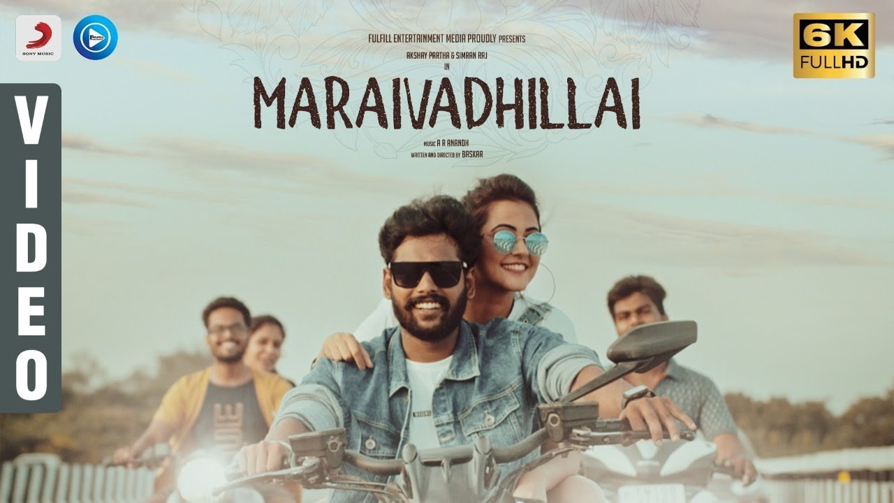 tamil maraivadhillai rajaganapathy