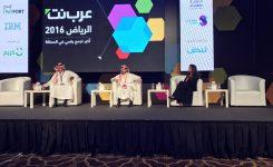 المشاركة في مؤتمر عرب نت الرياض ٢٠١٦م