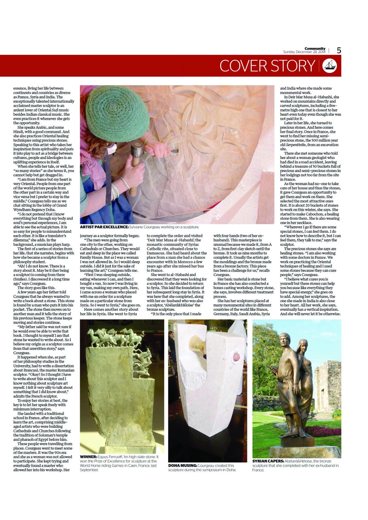 Gulf Times 2014