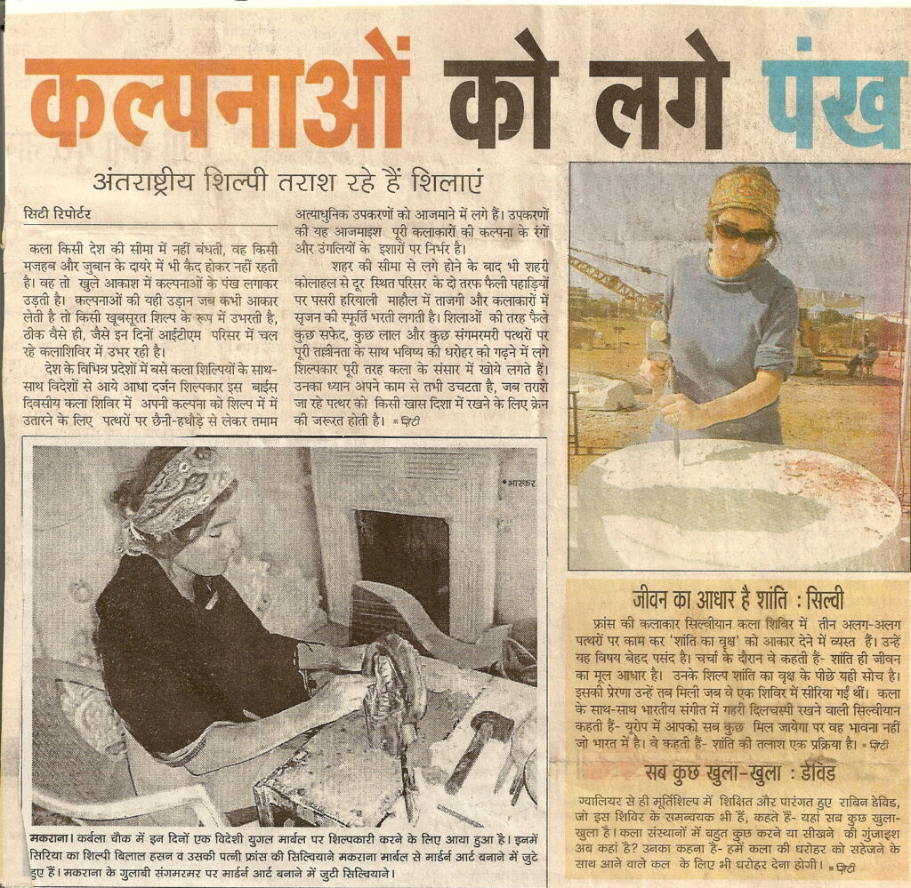 Indian newpapers 2007