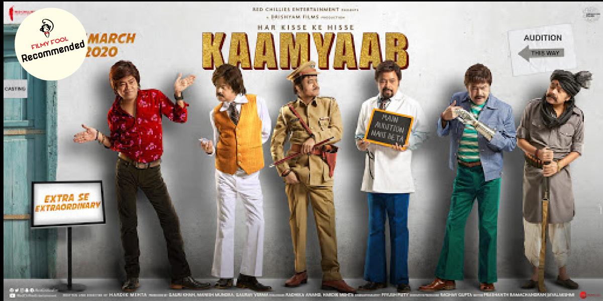 Kaamyaab movie poster