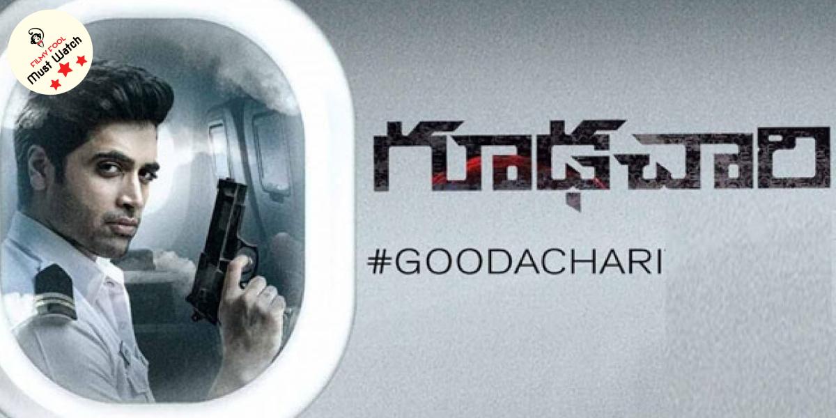 goodachari must blog