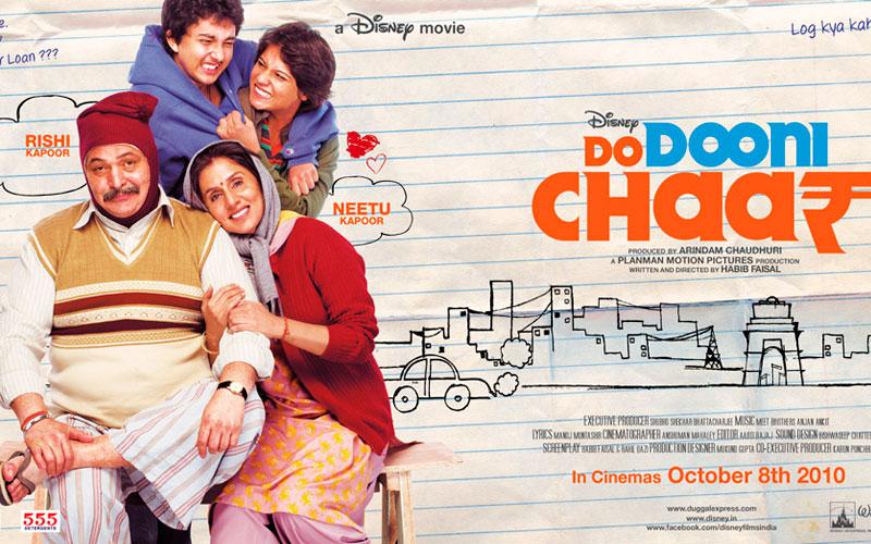 do-dooni-chaar-banner