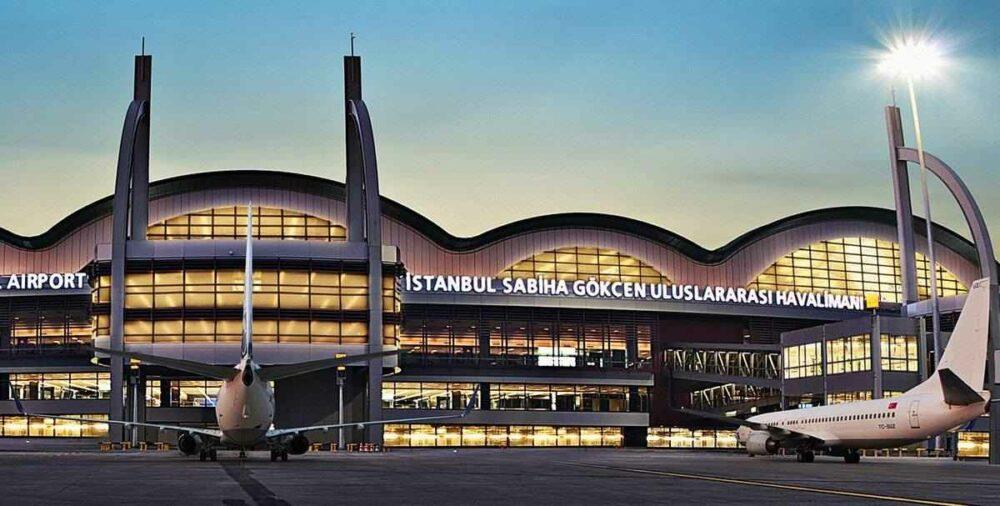 مطار صبيحة الدولي