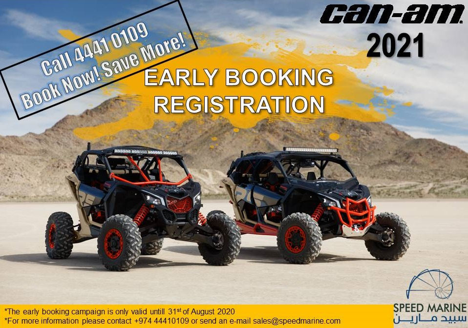 2021 CAN-AM OFF ROAD EARLY BOOKING REGISTRATION