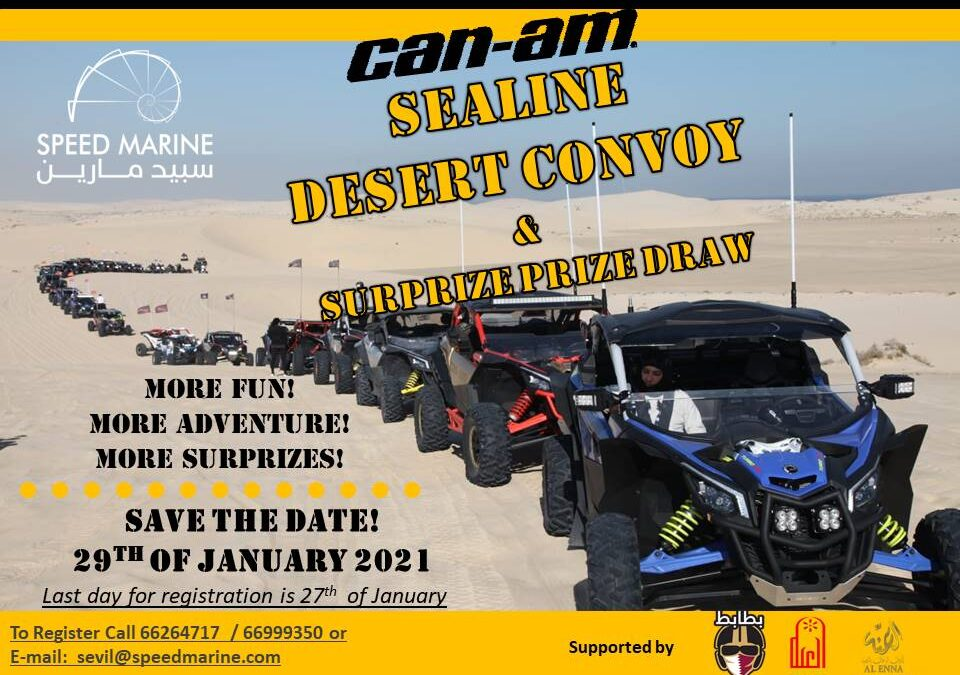Can-Am Sealine Desert Convoy