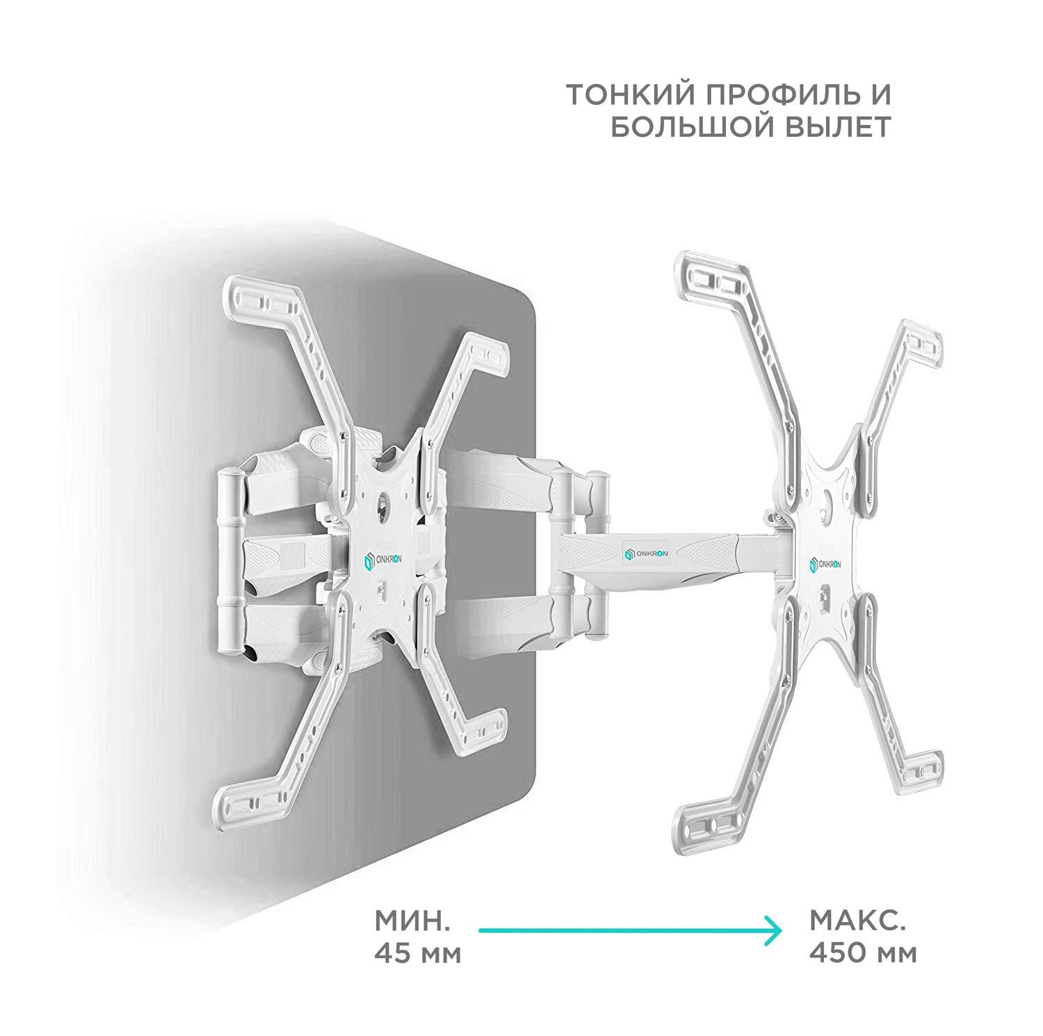 ONKRON TV Wall Mount Bracket Full Motion Articulating Arm for 32 to 70-inch LED