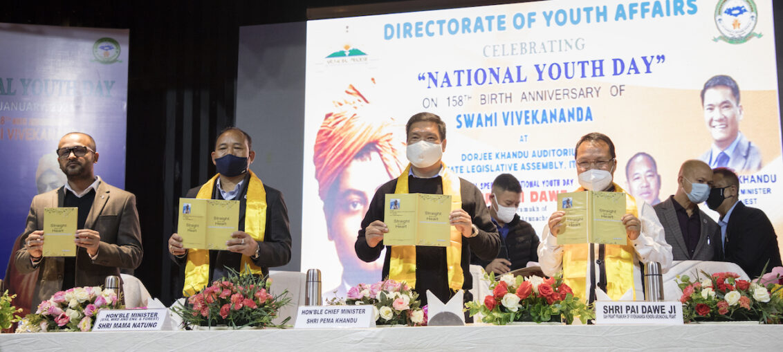 NATIONAL YOUTH DAY