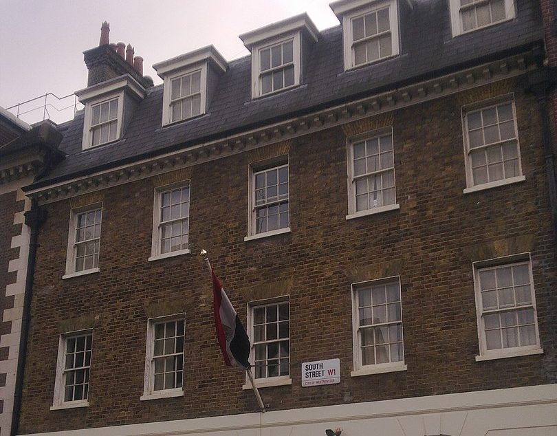 810px-Embassy_of_Egypt_in_London_1