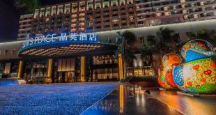 台南旅遊 - Silks Place Tainan 台南晶英酒店